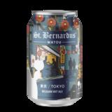 Small st.bernardus tokyo