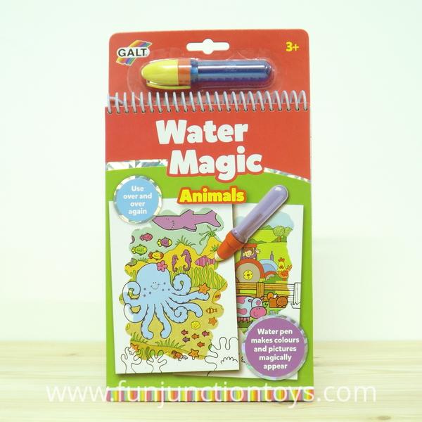 Large glt water magic animals  w
