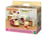 Small washing machine set