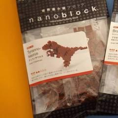 Medium_nanoblock_tyranosaurus_rex_trex_t_rex_construction_toy_dinosaur_nano_block_blok_bloc