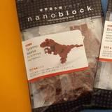 Small_nanoblock_tyranosaurus_rex_trex_t_rex_construction_toy_dinosaur_nano_block_blok_bloc