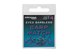 Small eyed barbless carp match packed updated