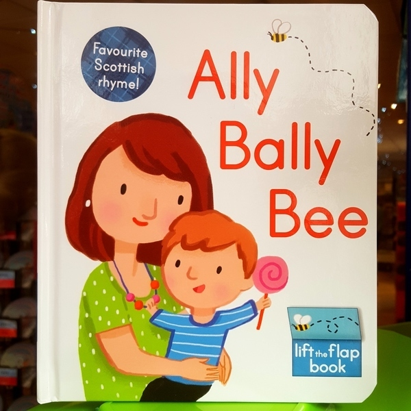 Large large ally bally bee