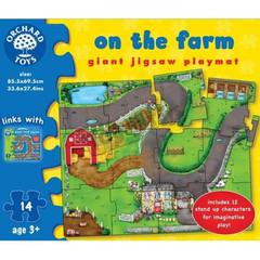 Medium_orchard_toys_on_the_farm_giant_jigsaw_playmat_puzzle_giant_toddler_preschool