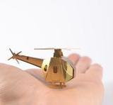 Small helicopter gift 180x