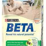 Small_beta_pup_chicken_dog_food_4