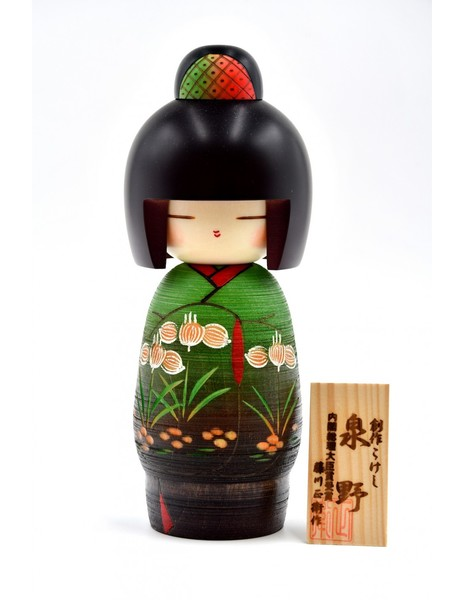 Large kokeshi doll beautiful fountain s izumino