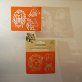 Small djeco pocket money plastic reusable adhesive stencils lions and tigers and bears oh my