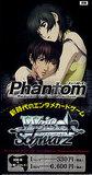 Small phantom