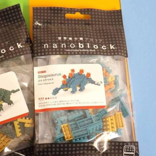 Large nanoblock stegosaurus construction toy dinosaur nano block blok bloc