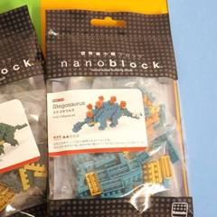 Medium_nanoblock_stegosaurus_construction_toy_dinosaur_nano_block_blok_bloc