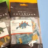 Small_nanoblock_stegosaurus_construction_toy_dinosaur_nano_block_blok_bloc