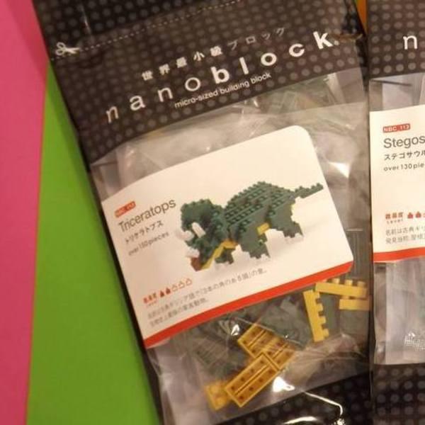 Large nanoblock triceratops tricerotops construction toy dinosaur nano block blok bloc