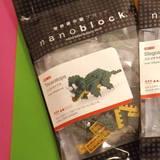 Small_nanoblock_triceratops_tricerotops_construction_toy_dinosaur_nano_block_blok_bloc