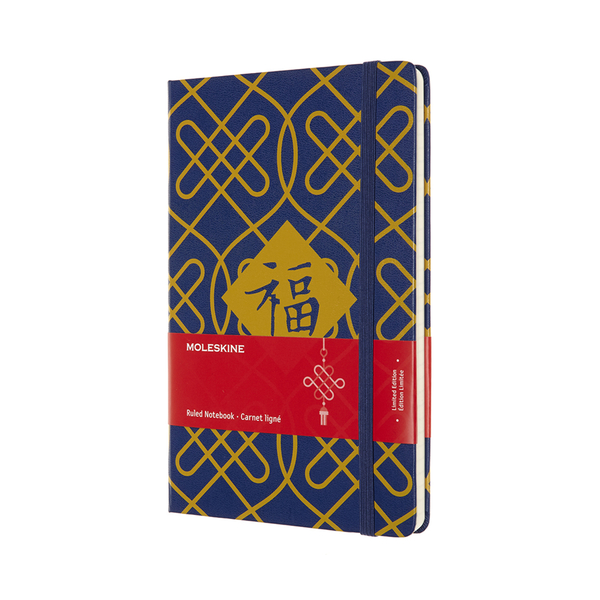 Large lecnyqp060b 8053853603869 limited edition notebook chinese new year large ruled knots 1