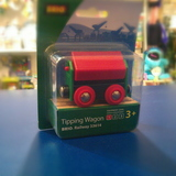 Small tipping wagon brio wooden railway